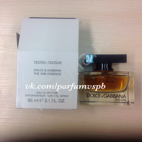 The One Essence Eau De Parfum(оригинал тестер)